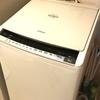 洗濯機設置サービスを体験