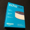 First Impression:amazon echo dot