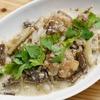 鶏肉とごぼうのフリカッセ(クリーム煮)のレシピ