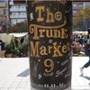2017 「The Trunk Market」