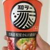カップラーメン 和ラー 北海道根室かにの鉄砲汁風を食べました