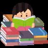 今年買って良かったAmazon Kindle Unlimited (アマゾンキンドルアンリミテッド)読み放題の本を2冊ご紹介..!