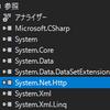 .NET FrameworkからHttpClientを利用している.NET Standardのプロジェクトを利用する