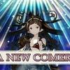 【チェンクロ3】SSR堅牢な黒の樹人エバノ アルカナ評価
