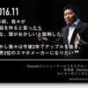 ファーウェイを世界2位に押し上げた「日本人スマホ技術者」は裏切り者か。
