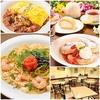 【オススメ5店】東大阪市・八尾市・平野・大東市(大阪)にある喫茶店が人気のお店