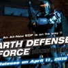 PS4「EARTH DEFENSE FORCE: IRON RAIN」が2019年4月11日に発売決定!シリーズ初のサントラも登場!