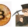 戦国時代のビットコイン:茶の湯のお話