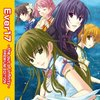 【ゲーム】プレイ日記「Ever17 ~the out of infinity~ Premium Edition」(2009年/PSP)【4】(優編クリア)