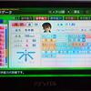 【パワプロ2014】茂野吾郎【メジャー版(バージョンアップ)】(怪童、脅威の切れ味、怪物球威、ドクターK 金特持ちパスワード有)