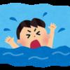 人は静かに突然溺れる