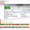 韓国KRGDBデータの1722人サンプルにC1a1-M8 サンプル8人が発見された。古いbranchサンプル3人。