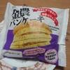 「金農パンケーキ」のサプライズ到来  from  秋田