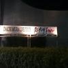【ライブレポート】三浦大知「DAICHI MIURA LIVE TOUR 2016-2017(RE)PLAY FINAL」国立代々木第一体育館公演 2017/01/22