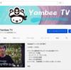 Youtubeチャンネルページの作成
