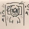 妊活〜私のツボ〜