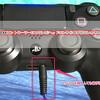 Dualshock4コントローラーにつないだヘッドホンから音が出ないときの対処法【プレイステーション4 Pro】【PS4 Pro】
