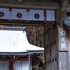 京都・大原 - 薄化粧の尼寺 寂光院