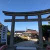 【島根県出雲市】日御碕神社