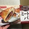 ヤマザキ ミートパイ  食べてみました
