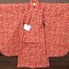 赤ちゃんとこどもの着物を作る ~秋浴衣(ひとえ着物)用生地~