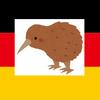 ジーウィ(German + Kiwi)である旦那がドイツ人女性にモテた話