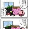 鞠の付喪神・まり子 第26話「コタツで」