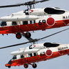 海上自衛隊のUH-60J救難ヘリコプター