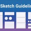 効率的なデザイン運用のために、Sketchガイドラインを作ってみた話