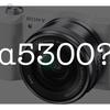 α5100の後継機はまさかの6200?どんなカメラになるか予想!8/21更新!