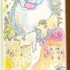 【無料配布】11月4日の満月の為の絵を配布します