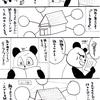 東野圭吾『ナミヤ雑貨店の奇蹟』が凄すぎた!!