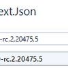 C# System.Text.Json で非数値 (NaN, Infinity) を書込/読込する方法