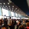 台湾人大移動で桃園空港は大混雑