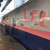 上越新幹線の「とき」と「たにがわ」の違いと2階建て新幹線MAX号について