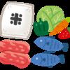 【フードロス】地元高知の大月鰤と北海道規格外野菜を購入