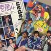ジャニーズjr.のライブを収めたDVD「素顔4」が届きました。