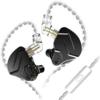【PR】セール情報:Easy EarphonesでKZ製品が割安で買えるプロモーション中です
