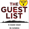 """Lucy Foley """"The Guest List""""あらすじ・感想"""