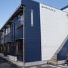 平成31年 鳥取大学 合格 オール電化 IH2口 独立洗面台付 湖山町北2 生協では、紹介されない人気物件