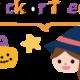 秋のイベント情報