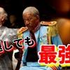 7/9:強いジジイたち【ポケトレ FX入門】