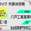 【STAGE:0】*ステージゼロ*クラロワ東北ブロック代表決定戦!!【7/18】