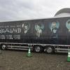 NEWS LIVE TOUR 2017 NEVERLAND @宮城 セキスイハイムスーパーアリーナ 4月15日 MCレポ