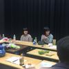 修了公演『革命日記』公演終了後座談会(最終回 / 全5回)