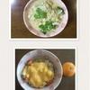飲み会で食べ過ぎて大増量\(^o^)/