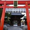 伊豫豆比古命神社(愛媛県松山市)の紹介と御朱印