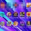 スマホが新しくなったので、色々とゲームアプリをやってみた。