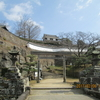 ぶらぶら小旅行~マイナーだけどおいしいものいっぱい、臼杵城~