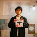 第506回 『ねぐせきょうだい』作者 加賀城 匡貴さん